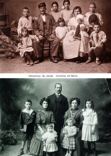 Οικογένειες της παλιάς κοινωνίας του Βόλου