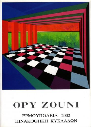 Όπυ Ζούνη Ερμουπόλεια, Κατάλογος Έκθεσης, Πινακοθήκη Κυκλάδων, Ερμούπολη 2002. Φωτογράφιση έργων.